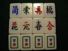 photograph regarding National Mah Jongg League Card Printable identify Mahjong - Wikipedia