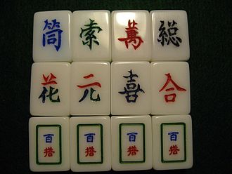 Mahjong - Top eight are Vietnamese jokers. Bottom four are Chinese.
