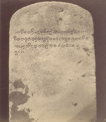 KITLV 87699 - Isidore van Kinsbergen - Inscribed stone from the Dijeng plateau, moved to the Museum of the Batavian Society of Arts and Sciences in Batavia - Before 1900.tif