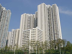 Ka Fuk Estate (full view and sky-blue version).JPG