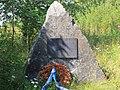 Kaatuneiden muistomerkki Iisalmi.jpg