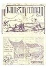 Kajawen 59-60 1931-07-25.pdf