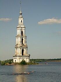 Kalyazin belfry.jpg