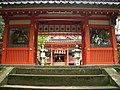 Kanazawa Shrine (金澤神社) - panoramio.jpg