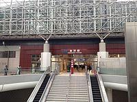Kanazawa Station 20150120.JPG