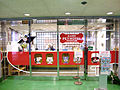 Kanku Pet Hotel.JPG