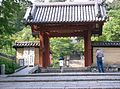 Kanshin-ji4.jpg