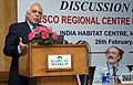 Kapil Sibal addressing a press conference on the First Meeting of the Board of Governors of the UNESCO Regional Centre for Biotechnology, in New Delhi on February 26, 2009.jpg