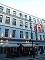 Karl Marx - 28 Dean Street Soho London W1D 3RY.jpg