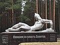 Karpinsk Memorial Soviet 05.jpg