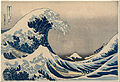 Katsushika Hokusai, published by Nishimuraya Yohachi (Eijudō) - Under the Wave off Kanagawa (Kanagawa-oki nami-ura), also known as the Great Wave, from the series T... - Google Art Project.jpg