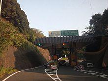 川辺 町 役場