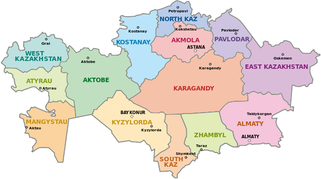 A clickable map o Kazakhstan exhibitin its provinces.