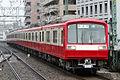 Keikyu 2011 revival.jpg