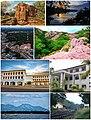 Kekirawa city collection.jpg