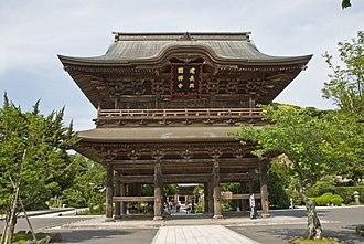 Nijūmon - Image: Kenchoji Gate