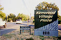 Kenwood 2006.jpg