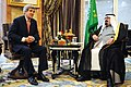 Kerry and Abdullah, 2014.jpg