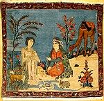 صحنه ملاقات لیلی و مجنون که بر روی یک قالیچه تصویر شدهاست