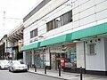 Kichijoji-ronron-nai postoffice.jpg