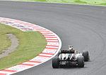Kimis Tyres (8093250997).jpg
