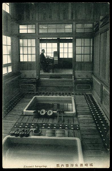 ファイル:Kinosaki onsen.jpg