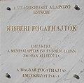 Kisbéri fogathajtók emléktáblája, Szabadság park 2, 2019 Kisbér.jpg