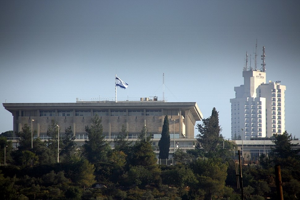 Knesset and Crown Plaza