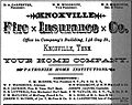 Knoxville-fire-insurance-advertisement-1884-tn1.jpg