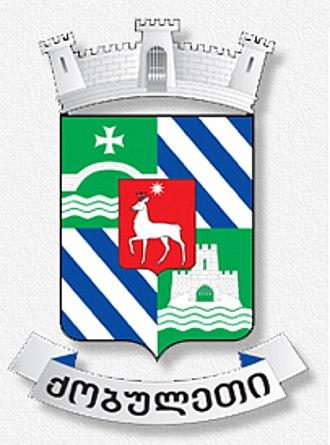 Kobuleti Municipality - Image: Kobuleti district COA