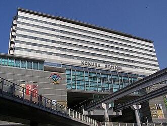 Kokura - Kokura station