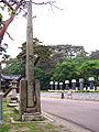 Korea-Tongdosa-07.jpg