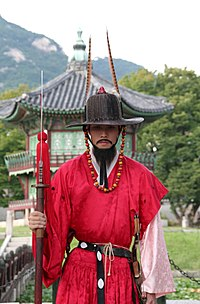 Korean royal guard at Gyeongbokgung.jpg