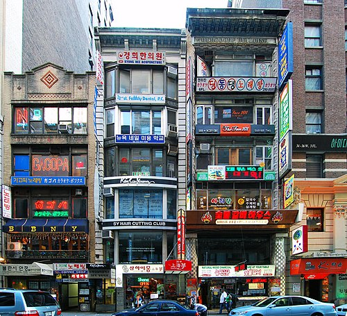 """Korea Way"" on 32nd Street in Manhattan's Koreatown (maenhaeteun koriataun) Koreatown manhattan 2009.JPG"