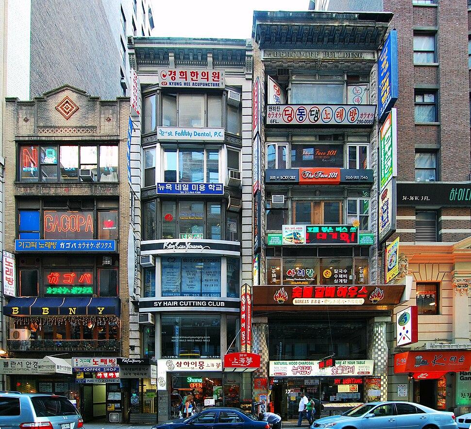 """Korea Way"" on 32nd Street in Manhattan's Koreatown (맨해튼 코리아타운)"