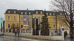 Kosovo Museum February 2013 02.jpg