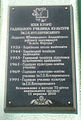 Kotliarevskyi Hadiach specialized school of the cuiture 3.JPG