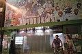 Kotobukiya Akihabara Store entry 20130820.jpg