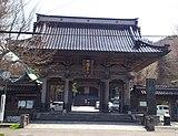 高龍寺の山門