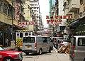 Kowloon 004.jpg