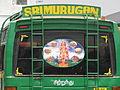 Krishnagiri to Hosur 11 (Friar's Balsam Flickr).jpg