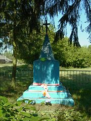 Kropyvnyky Shatskyi Volynska-brotherly grave of soviet warriors&partisans-general view-1.jpg