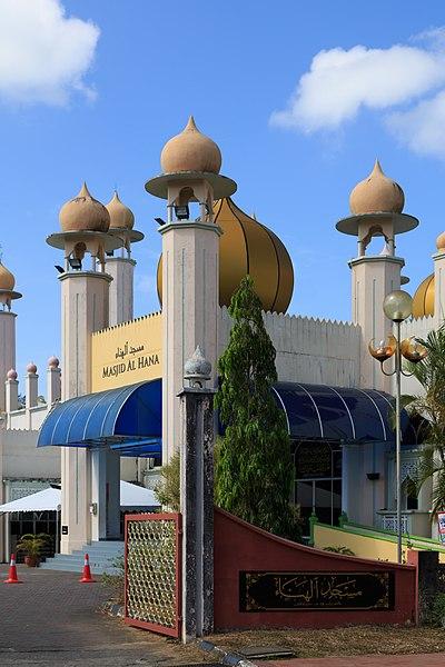 File:Kuah Langkawi Malaysia Al-Hana-Mosque-02.jpg