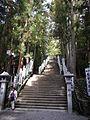 Kumano Kodo Kumano Hongu Taisha World heritage 熊野本宮大社03.JPG