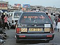 Kumasi Taxi 2010 B001.jpg