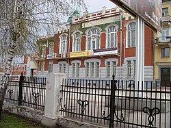 Самарская область, Самара, ул Куйбышева, 113
