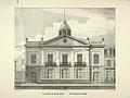 LAFAYETTE THEATRE ; PETER GRAIN, architect, 1827.jpg