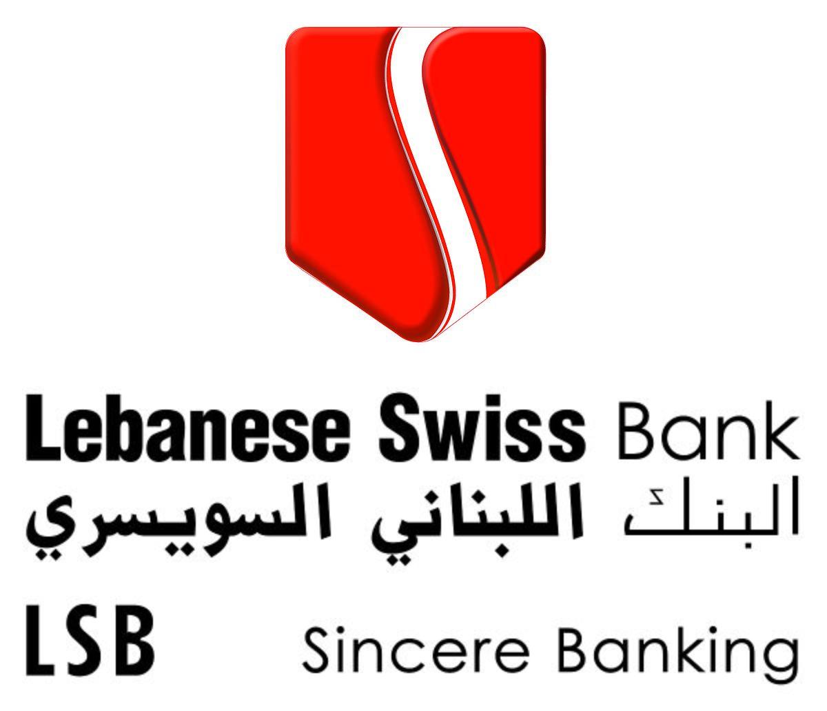 Lebanese swiss bank wikipedia buycottarizona Image collections