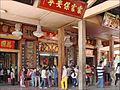"""La salle doffrandes du temple de la Déesse """"Ba Chua Xu"""" (Vinh Te, Vietnam) (6602138011).jpg"""