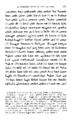 La version syriaque de la Premiere Lettre de Saint Antoine 291.png